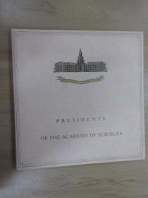 PRESIDENTS  OF  THE  ACADEMY  OF  SCIENCES  内附光盘    硬精装   详见图片