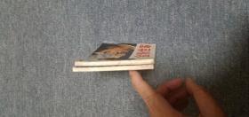 金粉世家(上下一套) 第1套  上集缺内容介绍页