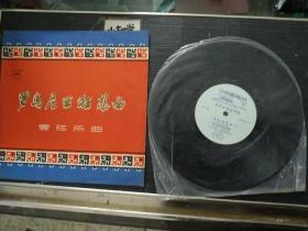 黑胶唱片:罗马尼亚狂想曲