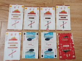 北京 长安 新港  烟标