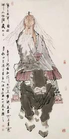 【保真】中美协会员 中国工笔画学会会员 中国国画家协会会员 吉林省书画院特聘画家 刘德生 四尺整张人物