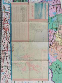 最早版 深圳市游览图
