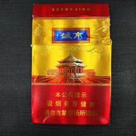 人民大会堂(盛京)烟标烟盒