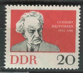 德国邮票 东德 1962年 剧作家赫普特曼诞生100周年 1全新