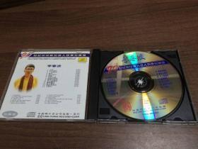 CD李春波 20世纪中华歌坛名人百集珍藏版