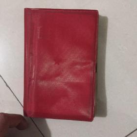 毛主席语录带文革邮票