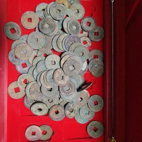 古钱币,年代汉代到清代,总共110个,永远保真,售出不退。标的是110个的价钱。