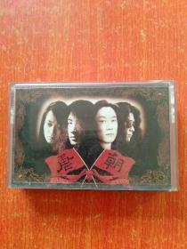 磁带1盒:《唐朝》唐朝乐队