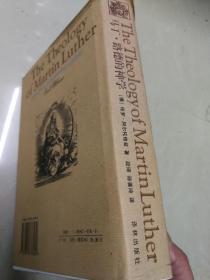 马丁·路德的神学 The Theology of Martin Luther