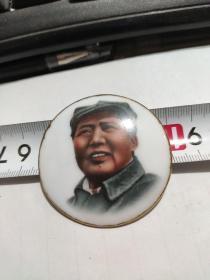 毛主席像章  瓷像章   湖南醴陵 渌江向阳瓷厂