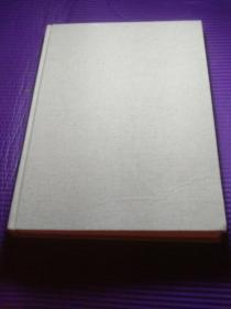 新中国美术图史(1966-1976)()