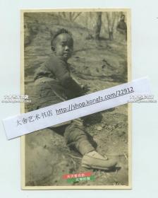 民国时期老北京玩弹球游戏的小男孩老照片,当时弹球儿有多种玩法,这种画一圆圈将目标球挺(读四声)出是其一种。13.7X8.4厘米,泛银