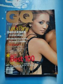 GQ潇洒国际中文版December2002NO.75(封面人物滨崎步)