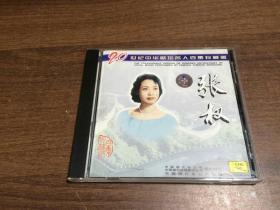 CD 张权 20世纪中华歌坛名人百集珍藏版