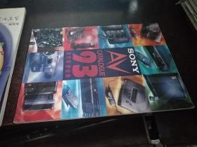 SONY 93索尼影音全集