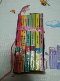 中国古典文学名著少年读本