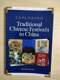 Exploring Traditional Chinese Festivals in China