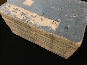 和刻本《刻杜少陵先生诗分类集注》存12册,又题《杜诗集解》。其中一册书口下方刻有雕工名,系江户早期据明善本(万历周子文刻本)覆刻