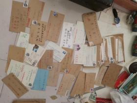 同一上款,白化,文,手写空信封,打包岀!百十个左右