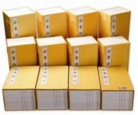全唐诗(线装12函套装共120册)