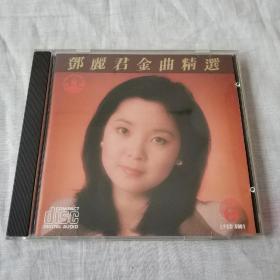 邓丽君原装正版音乐CD《邓丽君金曲精选》乐凤唱片日本三洋首版