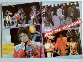 迈克尔杰克逊 Michael Jackson彩页