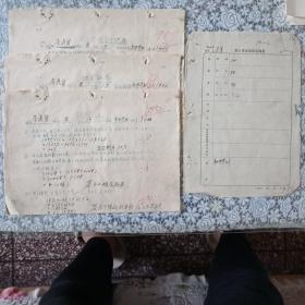 徒工考试语文、算术、政治试卷三张+成绩表(1958  试卷油印,钢笔答写,真正稀缺品)