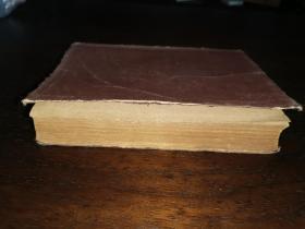 满洲国版本的《汉药丸散膏酒标准配本》,高仲山著,品好,一册全