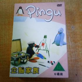 Pingu 企鹅家族 DVD 六碟装