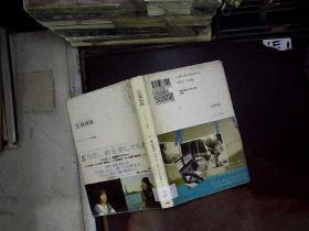日文书一本   。。。