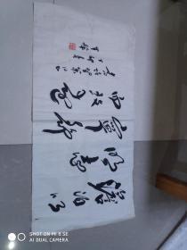 李半黎 书法 (终身保真长100宽50)