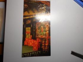 请柬:《纪念余叔岩百岁诞辰海内外京剧联谊会》(纪念余叔岩诞辰100周年委员会 邀请著名戏曲评论家吴同宾)
