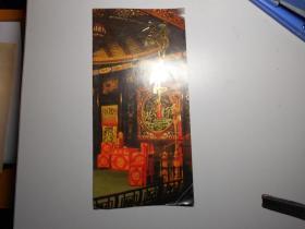 请柬:《纪念李叔同诞辰110周年书画展》(天津市政协文史资料委员会 邀请著名戏曲评论家吴同宾)
