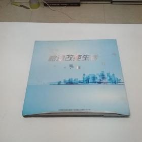 中国邮票2012年册