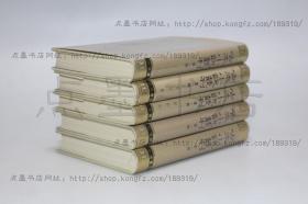 私藏好品《古本小说丛刊 第一辑》精装全五册 中华书局1987年一版一印