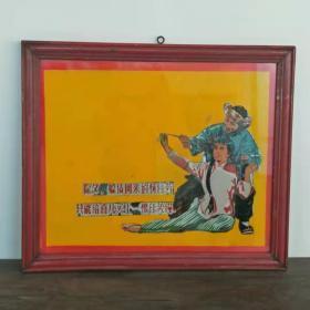 文革 手绘玻璃画,保存完整,品相如图