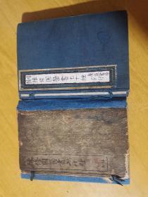 民国医书,陈修园医书七十种,一套8本。