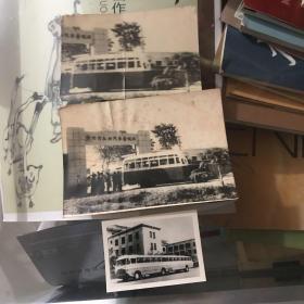 广州市公共汽车修理厂老汽车照片三张合售