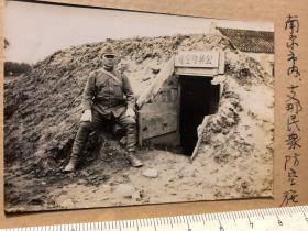 民国抗战时期南京民众公共防空壕原版老照片