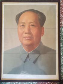 毛主席纸像,2开,1975年,3月,少见的,