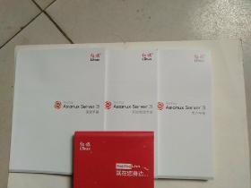 红旗 Asⅰαnuⅹ Server 3 安装手册+系统管理手册+用户手册+光盘 (合售)