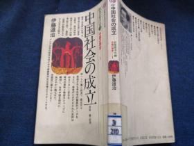 日文原版  馆藏