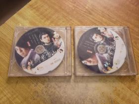 稀缺电视连续剧资料:神剑紫灵·山 VCD(4张光盘全)(20集全)(已试放,完美)(郑伊健)(周慧敏极端青涩,几乎认不出来)
