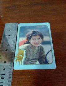 岭南美术出版社1986年日历卡片