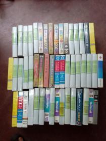 好录像带50盒