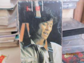 老磁带:王杰金曲珍藏版(人在风雨中,一场游戏一场梦等)