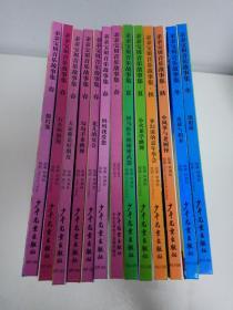 亲亲宝贝音乐故事集(12册合售)附加一册内含2张光盘