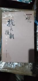 抗美援朝故事集连环画30册上海人民美术出版社