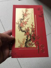 贺卡(红色)