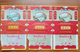 新安江烟标三种。